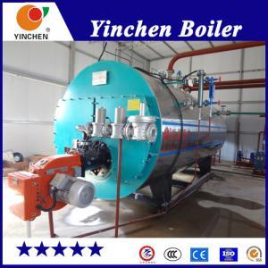 China Atomization Burning Steam Generator Boiler Smoke Tube 0.5-20 T/H Pressure on sale