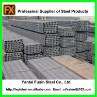 Buy cheap Hot Rolled Steel Channel Beam from wholesalers