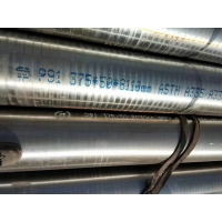 Buy cheap Pipe Seamless Alloy Steel A335 P91 Cold Drawn Seamless Steel Tube  For High Temperature Boiler from wholesalers