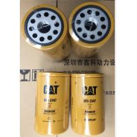 Wholesale USA Caterpillar diesel generator parts, oill filters for Caterpillar,oil filters for CAT,249-2347,2492347 from china suppliers