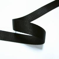 Buy cheap all size and color nylon webbing for dog collar and leash from wholesalers