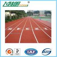 Buy cheap Outdoor Synthetic Sports Flooring Playground Safety Surfacing Artificial Grass from wholesalers