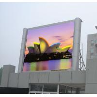 Buy cheap outdoor PH12 full color LED display from wholesalers