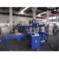 Buy cheap 1100Kg Automatic Packaging Machine Heat Shrink Wrap Machine For PET Bottle from wholesalers
