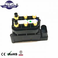 Wholesale 2009 - 2017 Audi A7 Air Suspension Valve Block 4H0616013A For Audi A8 4H 4G from china suppliers