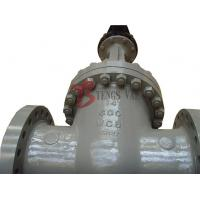 Buy cheap Petrochemical Industry Cast Steel Gate Valve 600LB Bolted Bonnet Design from wholesalers