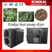 Factory price fruits drying machine,vegetable drying machine,fish drying machine Manufactures