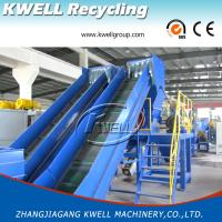 Buy cheap 300-1000kg/h Plastic PET Bottle Recycling Machine, Plastic Recycling Machine, PET Flake Washing Line from wholesalers