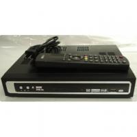 Buy cheap wholesale---south America digital Satellite receiver s810b from wholesalers