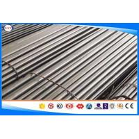 China Alloy 310 / 310S / 310H Stainless Steel Bar Black / Smooth / Bright Surface on sale
