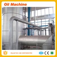 Buy cheap High performance canola oil expeller machine manufacturer canola oil expeller machinery from wholesalers
