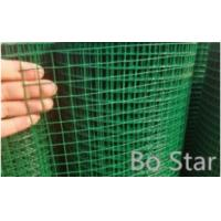 Buy cheap 316L,304, Welded Wire Mehs Powder Coated, Galvanized and Electro galvanized 1.5mX30m,0.05 Wire Diameter from wholesalers
