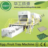 Buy cheap waste paper pulp molding egg tray machine from wholesalers
