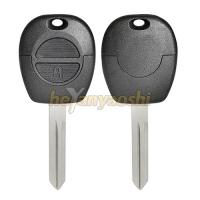 Buy cheap Nissan 2 Buttons Car Key Remote Shell with Blade for Nissan Micra Almera Primera X-Trail from wholesalers
