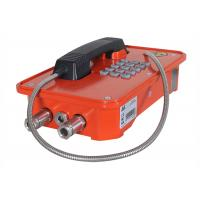 Buy cheap Intrinsic Safety Type Explosion Proof Robust Telephone in Hazardous Areas from wholesalers