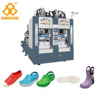 Buy cheap Rain Boots Plastic Chappal Making Machine, Vertical Shoe Sole Mould Making Machine product
