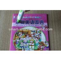 Buy cheap Chinese Talking pen with sound books for kids from wholesalers