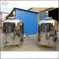 Buy cheap 2000L micro beer equipment for sale with CE/ISO certificated from wholesalers