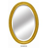 Buy cheap Mirror frames, oval shape with gold color frames from wholesalers