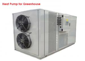 Wholesale Meeting 60kw Hot Water Air Heat Pump Heater For Agricultural Greenhouse from china suppliers