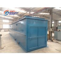 Buy cheap Membrane Bioreactor Wastewater Treatment Plant , FRP / SS Sewage Treatment Plant from wholesalers