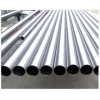 Buy cheap titanium tube asme sb 338 standard gr2 gr5 titanium tube provide from wholesalers
