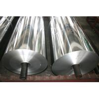 Buy cheap Reel Aluminium Foil For Food Packaging , Alloy 8011 Household Aluminum Foil Thickness 0.005-0.2 mm from wholesalers