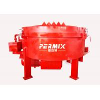 Buy cheap Mt250 Pan Refractory Industrial Cement Mixer Low Energy Consumption from wholesalers