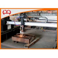 Buy cheap Stepper Motor Small Gantry Plasma Carbon Steel Cutting Machine For Military Industry from wholesalers