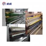 Buy cheap 200m/Min YUYU BOPP Adhesive Tape Slitting Machine from wholesalers