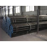 Buy cheap Industrial Thick Wall Steel Tube with BV Certificate , Round Shape from wholesalers