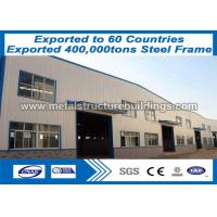 Wholesale structural steel systems and Prefab Steel Frame low cost at Sofia area from china suppliers