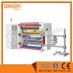 Buy cheap 12KW Aluminium Slitting Machine from wholesalers