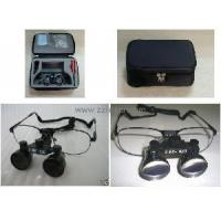 Wholesale Dental Loupes CE/ISO from china suppliers
