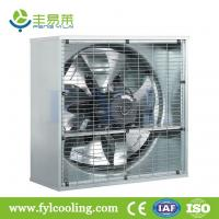 Buy cheap FYL Direct drive spray white exhaust fan/ blower fan/ ventilation fan from wholesalers