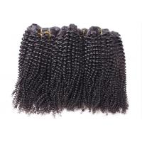 Buy cheap Afro Kinky Curly Hair Extensions Weft For Indian Human Hair Small Curl product