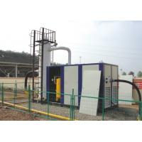 Buy cheap Electric Natural Gas Oil Injected Screw Compressor , One Stage , 560 kw , 15 bar from wholesalers