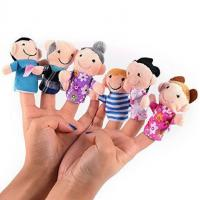 Buy cheap Handcraft PV Plush Finger Puppets With Mansa 10 Animals And 6 People Family from wholesalers