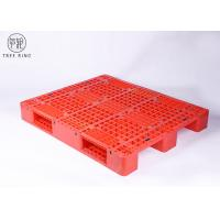 Buy cheap Medium Duty Molded Plastic Pallets With Steel Bar Racking Load 1200 * 1000 * 170 mm from wholesalers