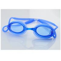 Buy cheap Transparent Lenses Color and Silicone Frame Material mirrored swimming goggle from wholesalers