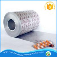 Buy cheap Medicine Packaging With HSL And OP Blister Alu Foil from wholesalers