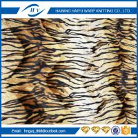 Buy cheap 100% Polyester Printed Fleece Fabric Animal Print Upholstery Fabric from wholesalers