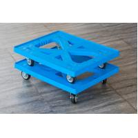 Buy cheap Impact - Resistance Large Plastic Moving Trolley Loading Capacity 225kg from wholesalers