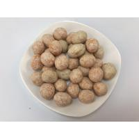 Buy cheap Size Sieved Wasabi Coated Peanuts Microelements Contained Cool Condition Saving from wholesalers