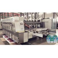 Buy cheap Automatic Carton 2 Color Flexo Printing Machine 80-160 Pcs/Min Speed from wholesalers