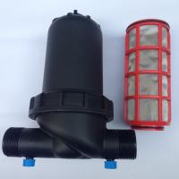 Buy cheap Durable Polypropylene Drip Irrigation Water Filter Three Way Valve Assembly from wholesalers