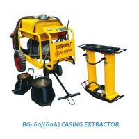 Buy cheap BG- 60/(60A) CASING EXTRACTOR from wholesalers