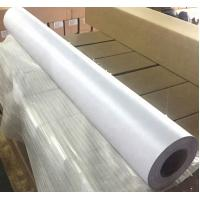 Buy cheap Air Bubble Free Printable Adhesive Vinyl Sheets , Pure White Pvc Adhesive Film from wholesalers