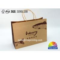 Wholesale Custom Food Grade Recyclable Kraft Paper Packaging Bags For Sushi from china suppliers