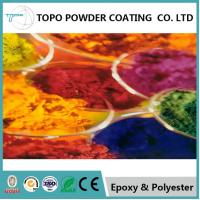 Buy cheap RAL 1011 Antique Powder Coating , Corrosion Resistant Coatings For Stainless Steel from wholesalers